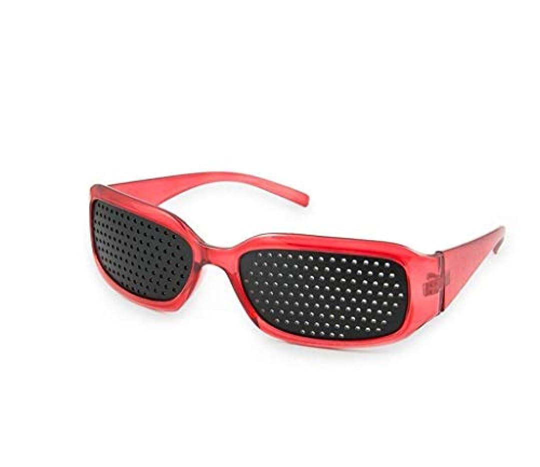 否認する軽遠近法ユニセックス視力ビジョンケアビジョンピンホールメガネアイズエクササイズファッションナチュラル (Color : 赤)