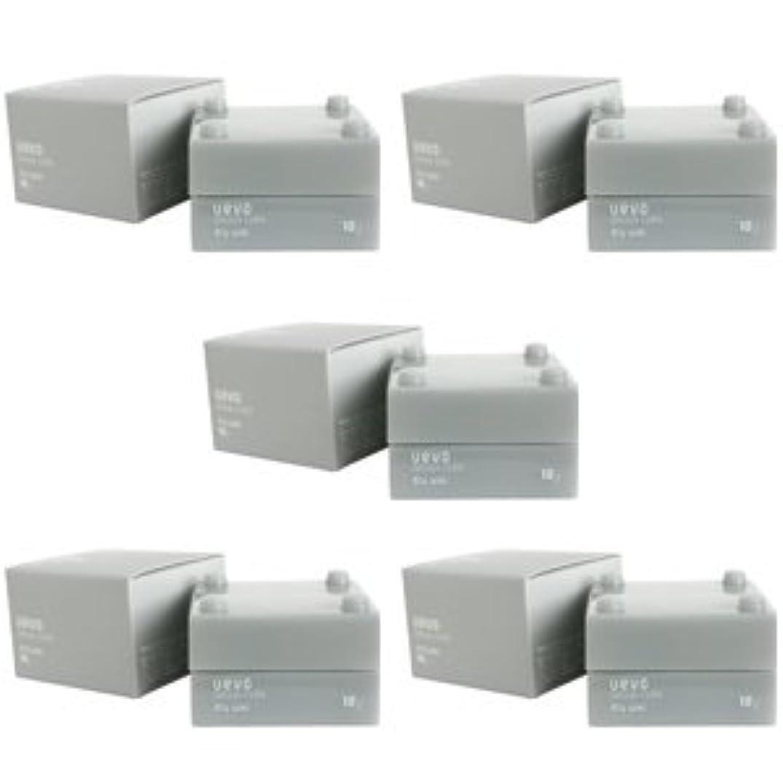 マラウイキリン限られた【X5個セット】 デミ ウェーボ デザインキューブ ドライワックス 30g dry wax DEMI uevo design cube