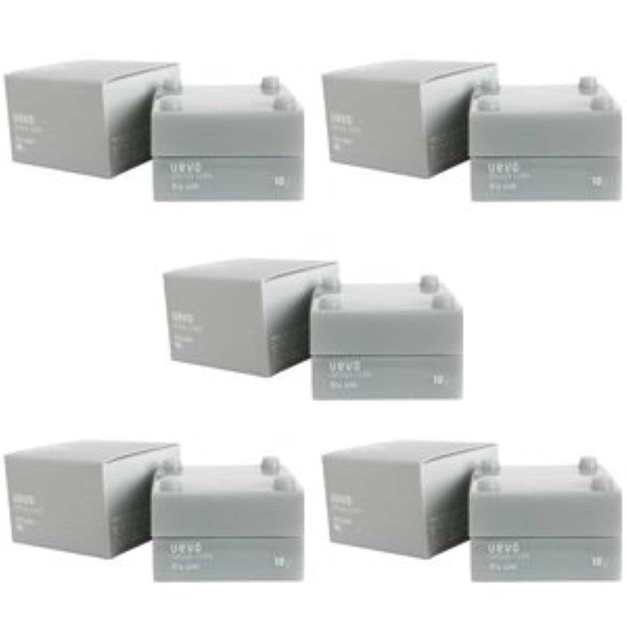 ベテラン非アクティブ最大化する【X5個セット】 デミ ウェーボ デザインキューブ ドライワックス 30g dry wax DEMI uevo design cube