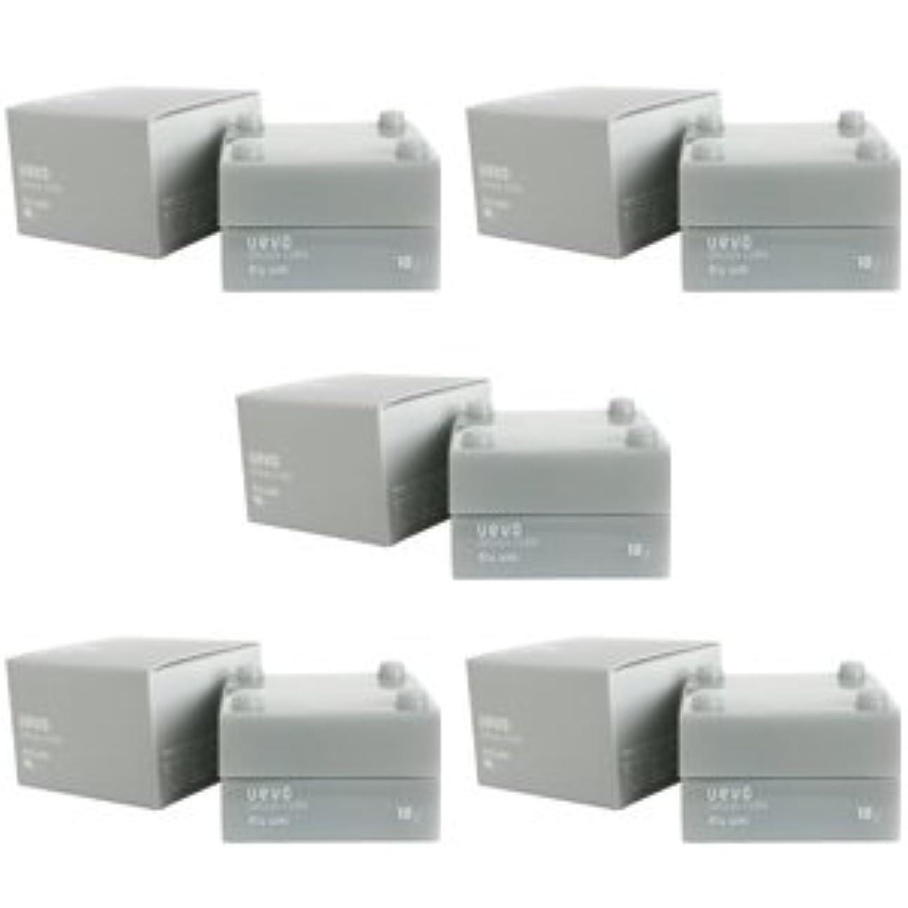 手を差し伸べる警戒税金【X5個セット】 デミ ウェーボ デザインキューブ ドライワックス 30g dry wax DEMI uevo design cube