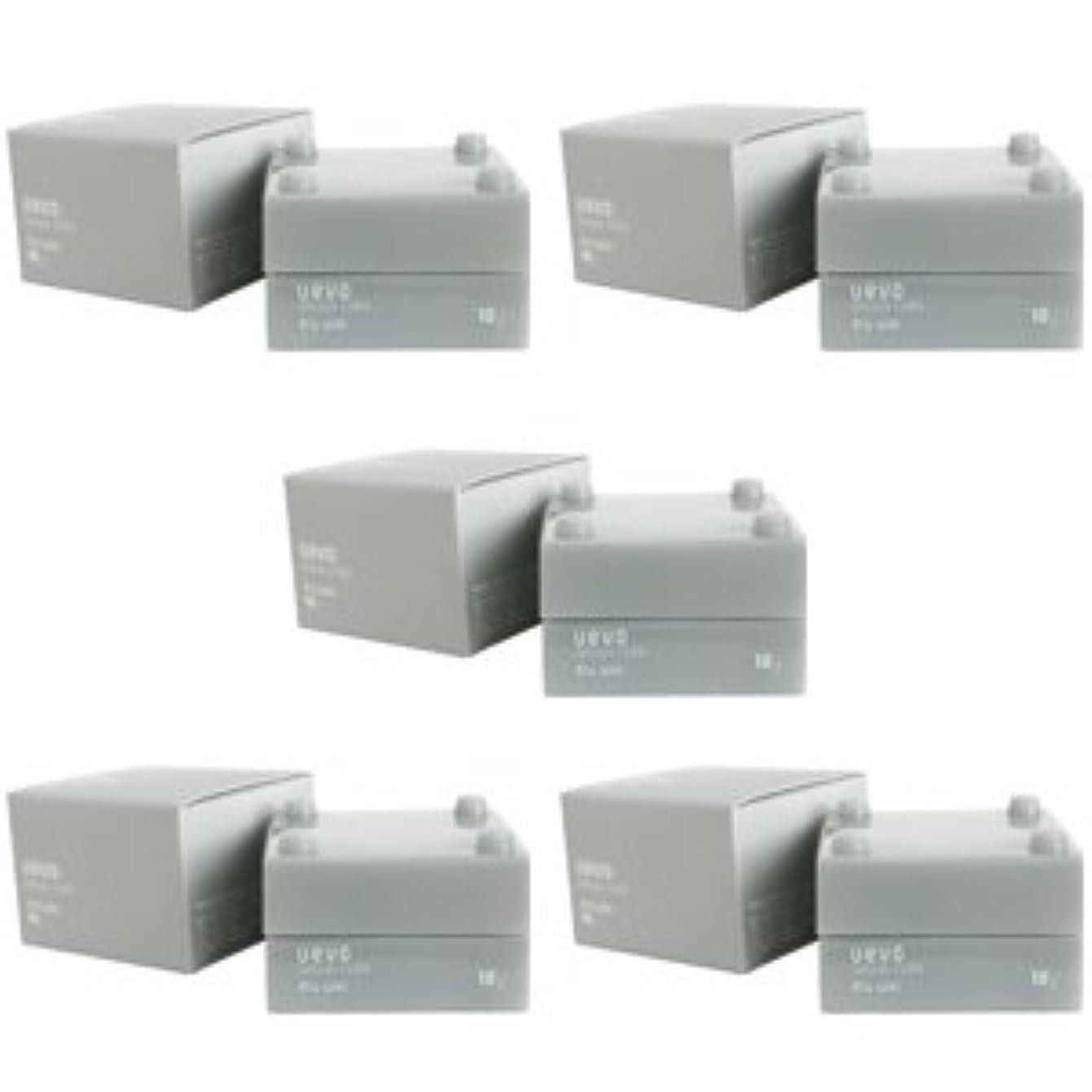 首尾一貫した演じる構築する【X5個セット】 デミ ウェーボ デザインキューブ ドライワックス 30g dry wax DEMI uevo design cube