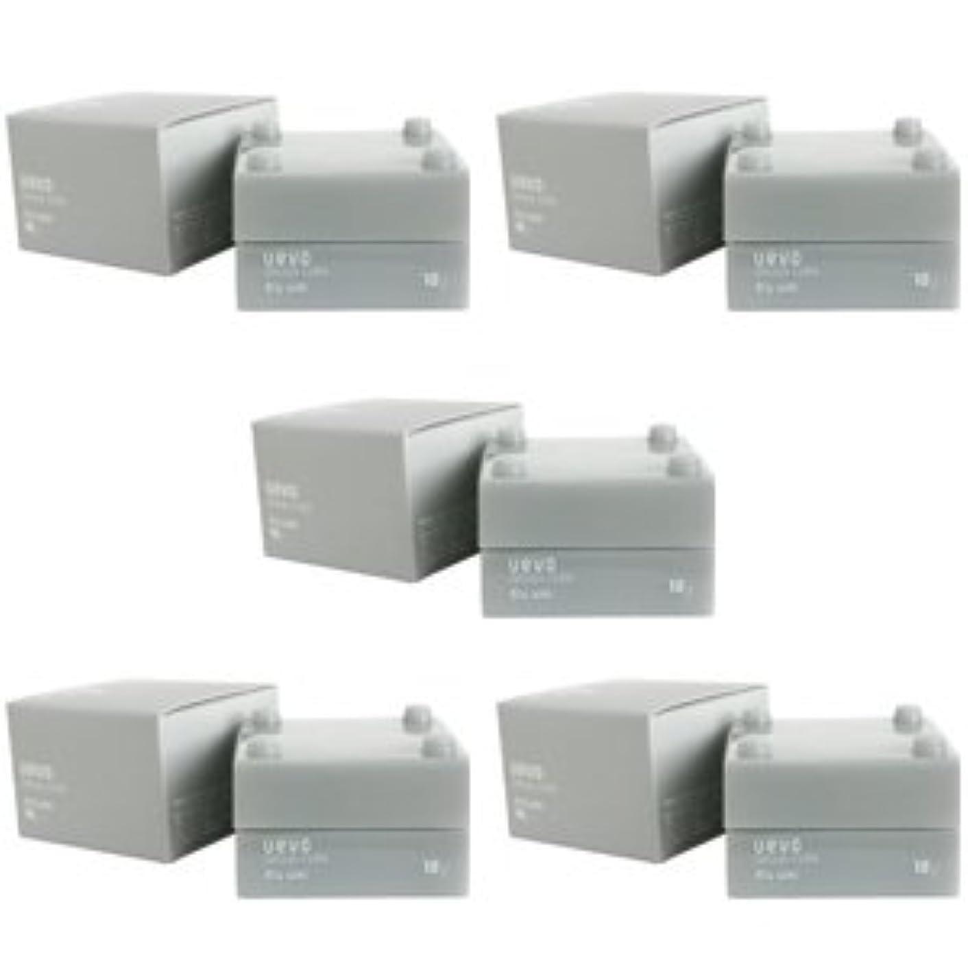 高度な通信網セメント【X5個セット】 デミ ウェーボ デザインキューブ ドライワックス 30g dry wax DEMI uevo design cube