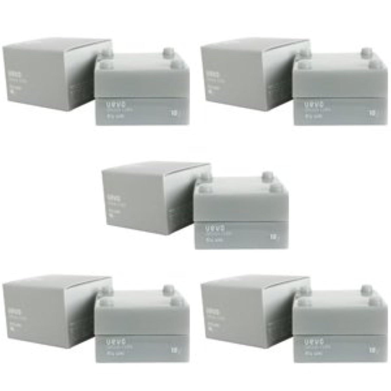 広大な修士号吐き出す【X5個セット】 デミ ウェーボ デザインキューブ ドライワックス 30g dry wax DEMI uevo design cube