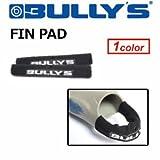 ボディボード アクセサリー BULLY'S ブリーズ フィン フィンパッド FIN PAD