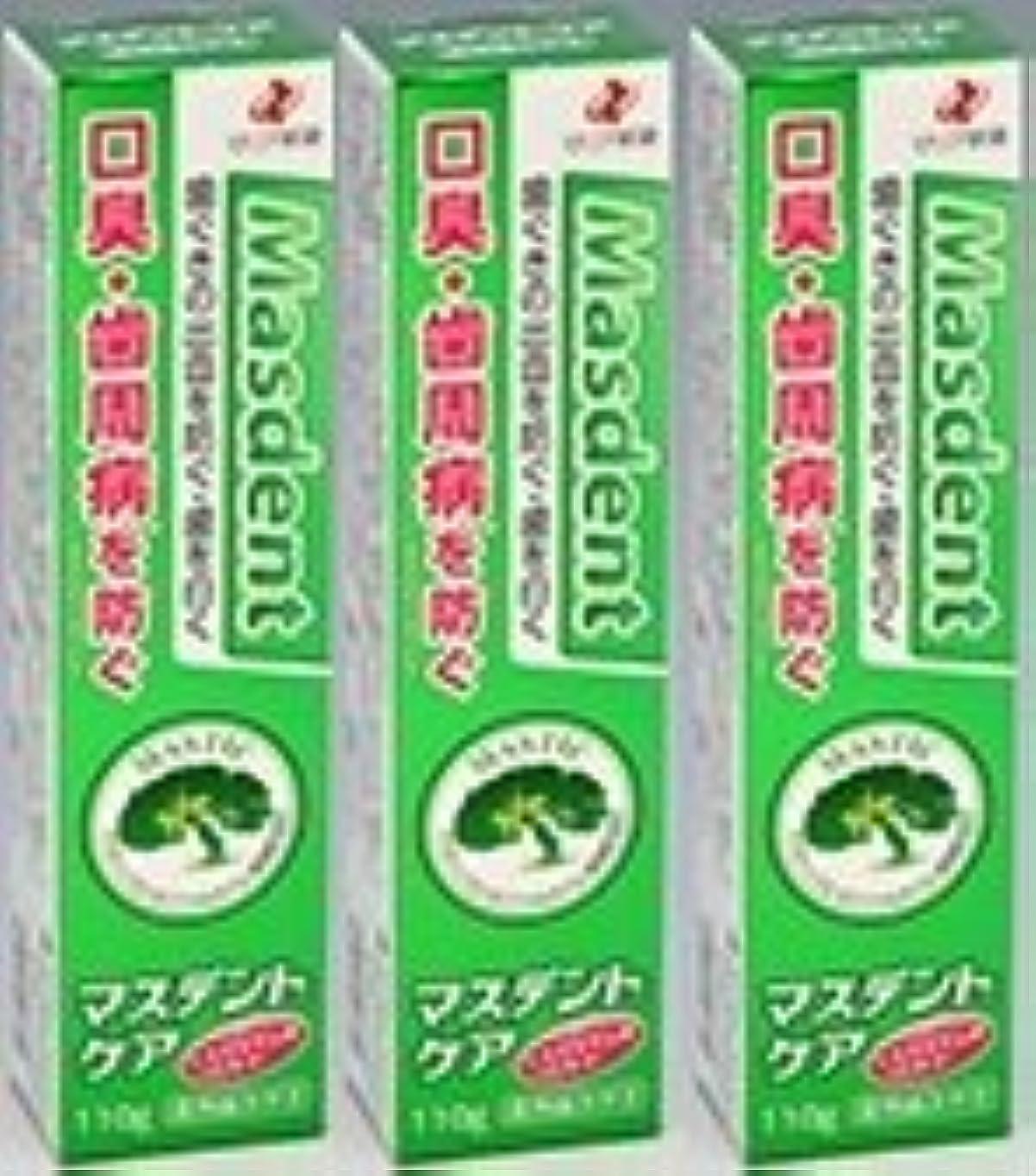 パシフィック十分に乱暴な薬用歯磨き マスデントケア110g×3本セット