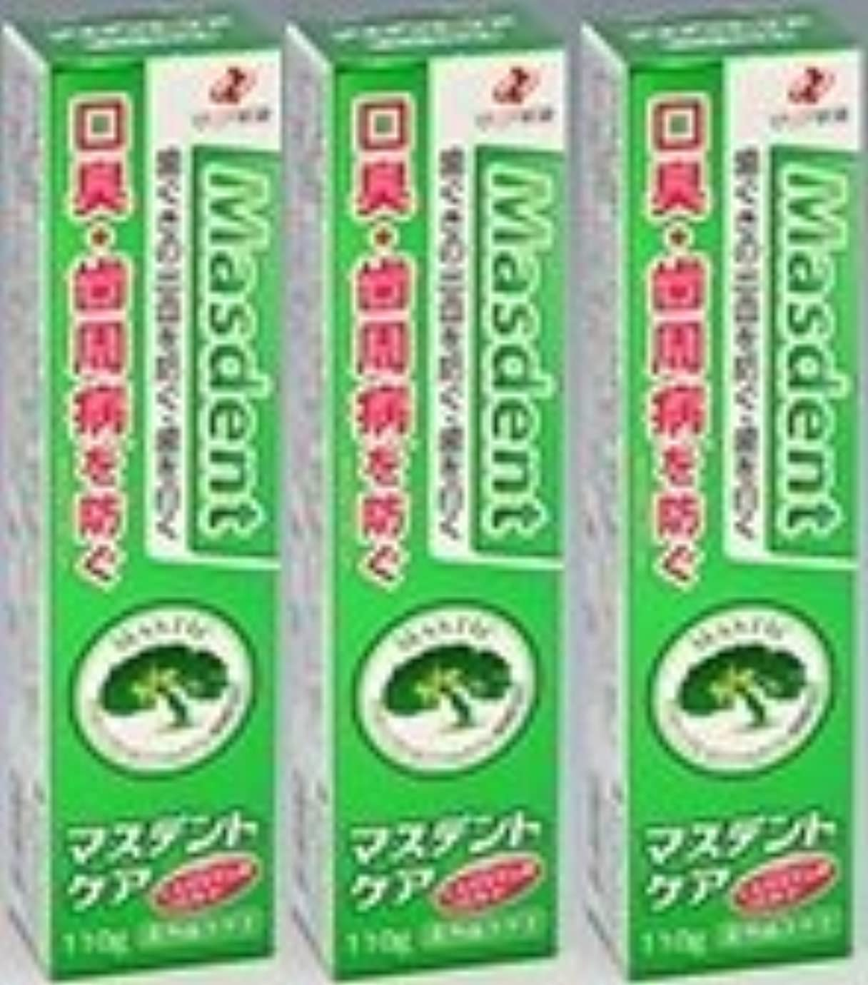 巨大誘惑する似ている薬用歯磨き マスデントケア110g×3本セット