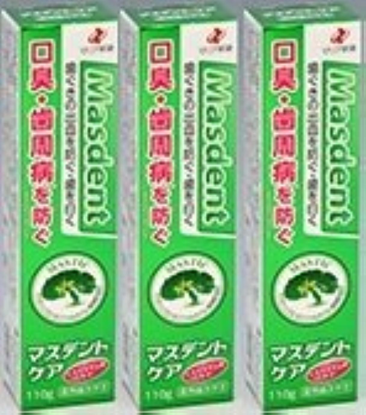 カプラー開梱退屈させる薬用歯磨き マスデントケア110g×3本セット