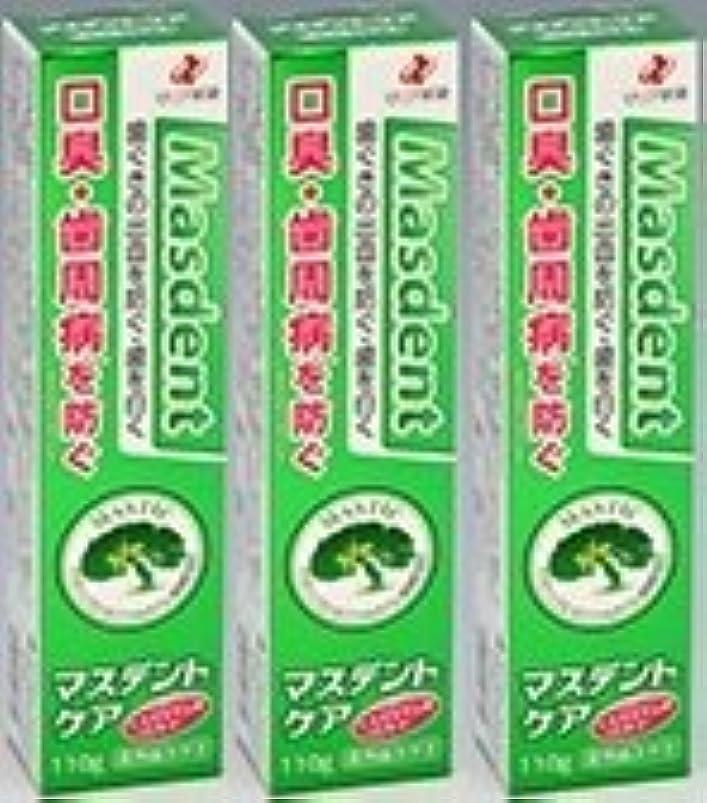 促進するパンチ大使館薬用歯磨き マスデントケア110g×3本セット