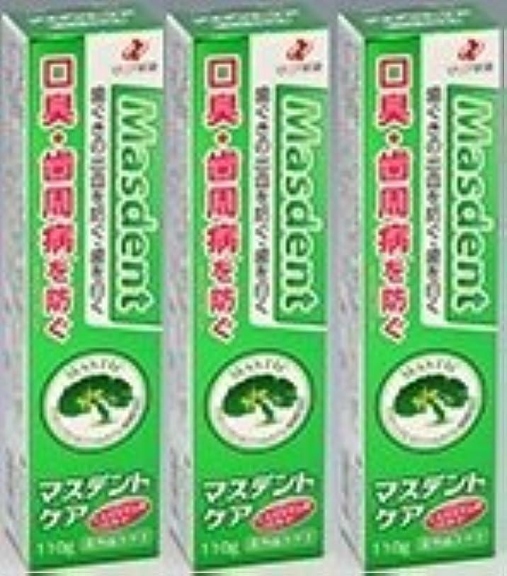 速報百中国薬用歯磨き マスデントケア110g×3本セット