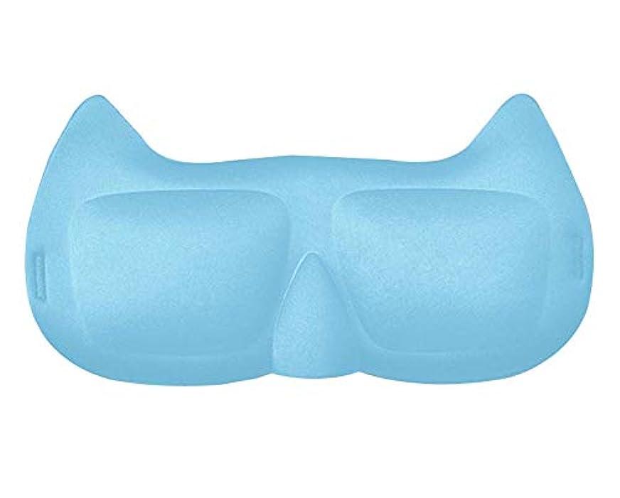 貸し手要旨謝る3Dスリープアイマスク睡眠、旅行、昼寝、シフト作業用の快適なアイカバー (青)