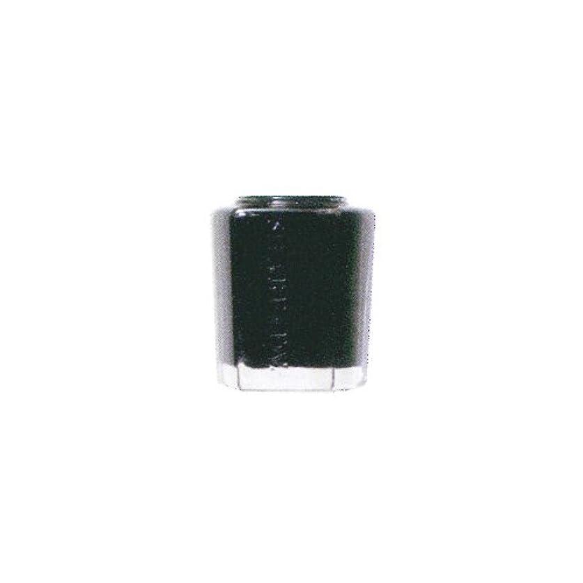 スノーケル精神蒸留するSHAREYDVA カラー15ml No.01 ブラック