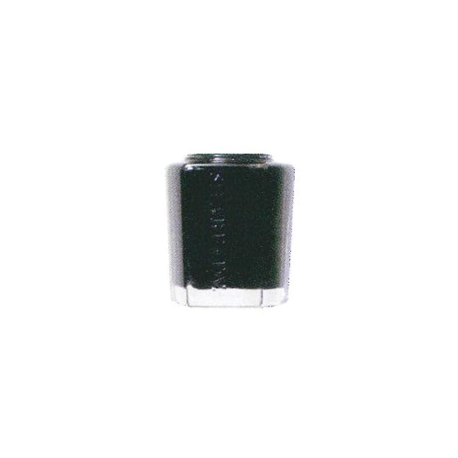 広範囲に配偶者取るSHAREYDVA カラー15ml No.01 ブラック