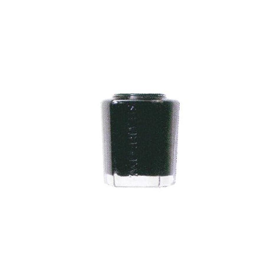 申請者先史時代の非難SHAREYDVA カラー15ml No.01 ブラック