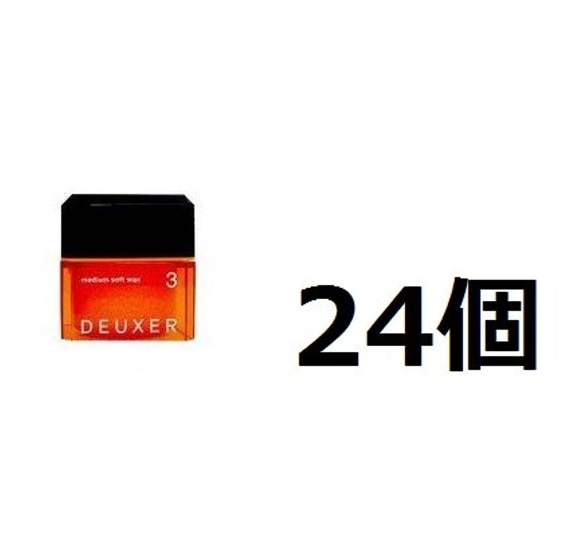 緊張する安心シーフード【24個セット】ナンバースリー デューサー ミディアムソフトワックス 3 80g
