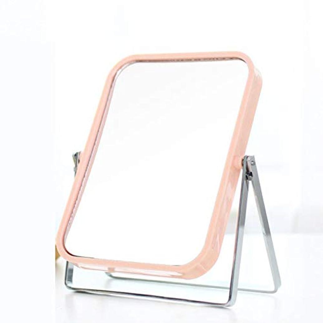 プログラム動物望み化粧鏡、シンプルな長方形の両面化粧鏡の化粧ギフト (Color : ピンク)