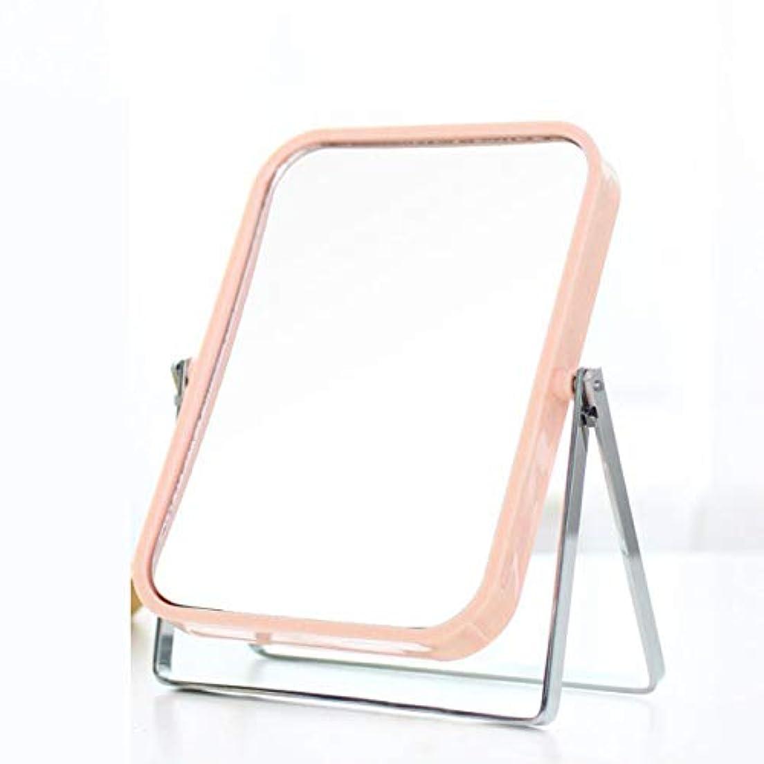 化粧鏡、シンプルな長方形の両面化粧鏡の化粧ギフト (Color : ピンク)
