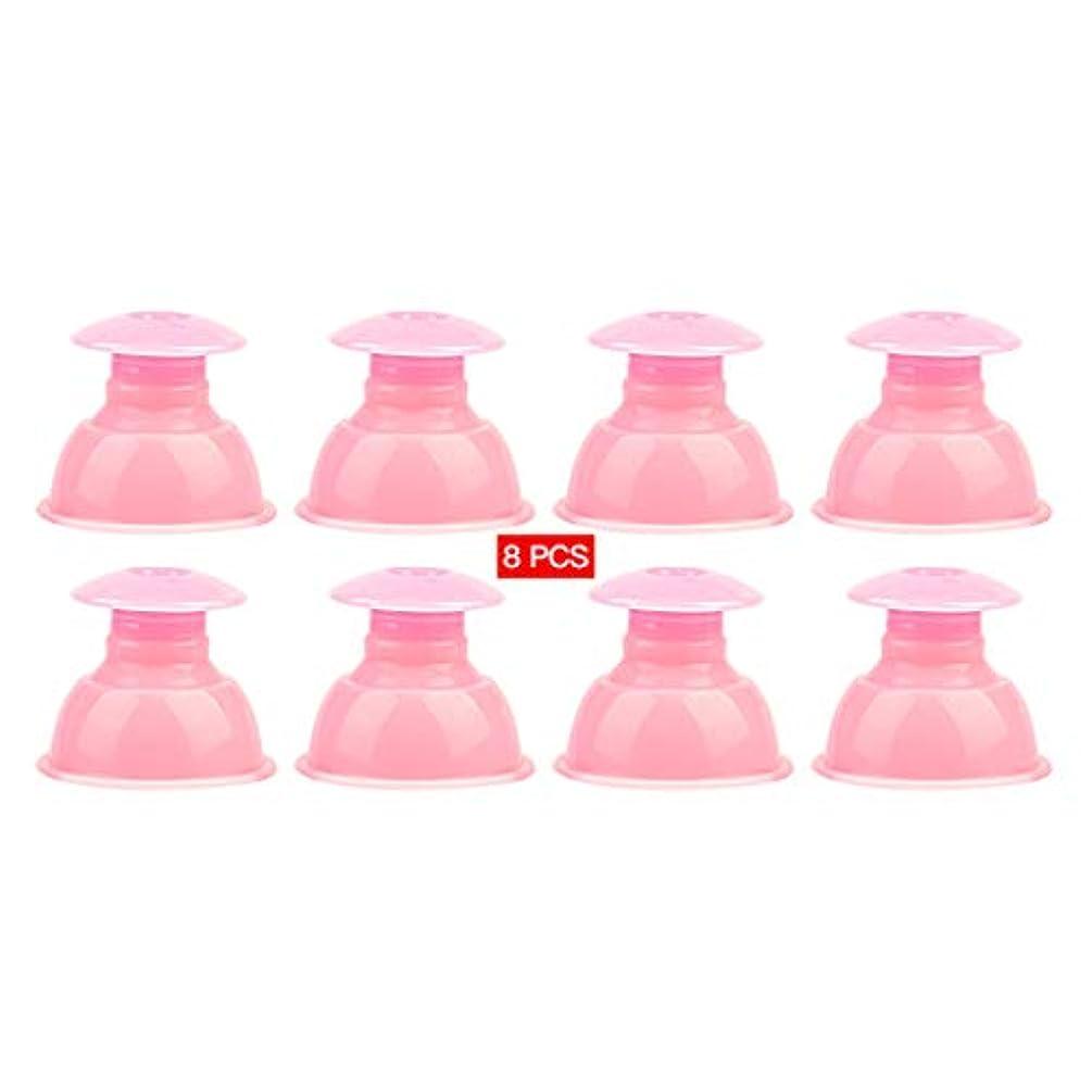 退院嘆願ジャンクション吸い玉 カッピング シリコン製 水洗いOK 繰り返し使える 55×35×48mm 8個セット ピンク