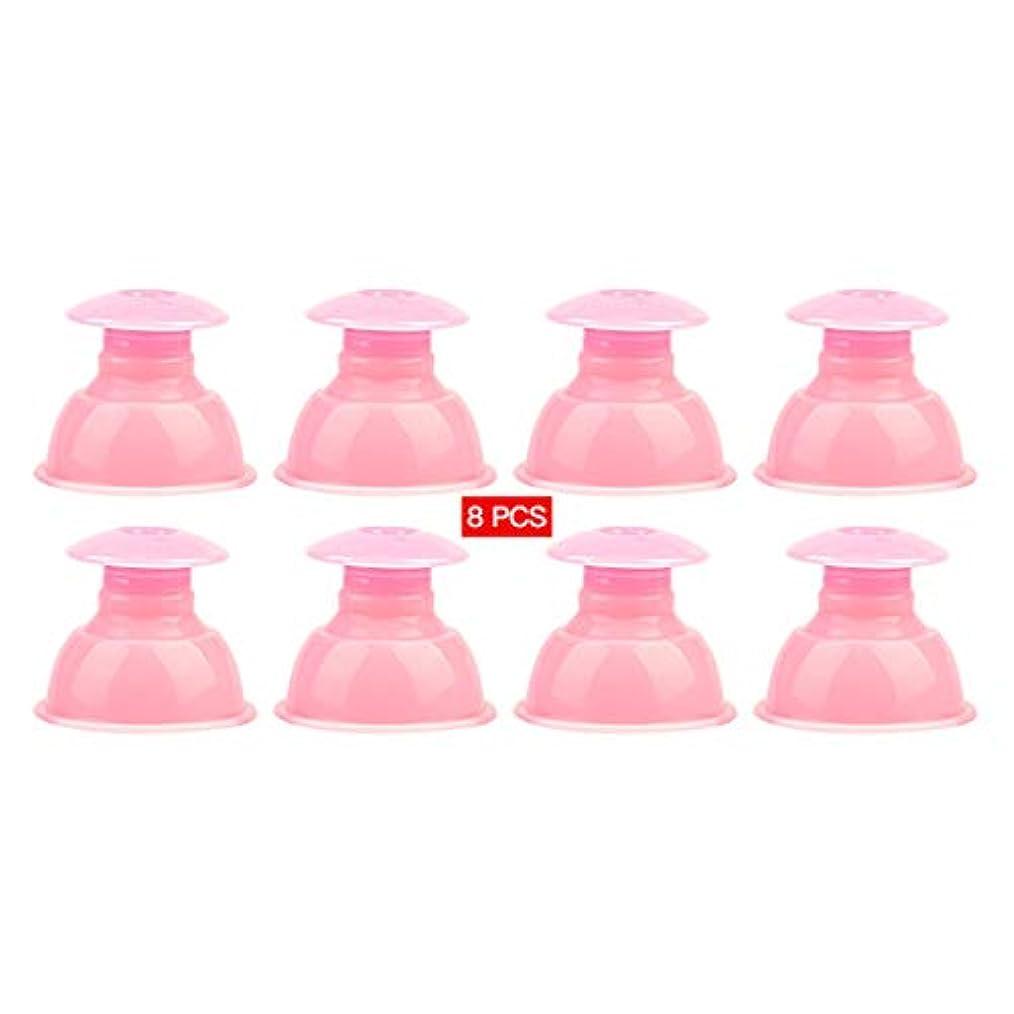 敵意委員長構成する吸い玉 カッピング シリコン製 水洗いOK 繰り返し使える 55×35×48mm 8個セット ピンク