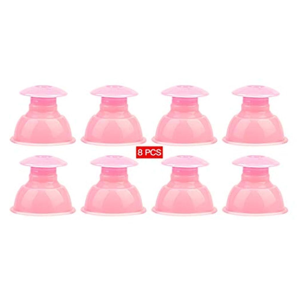 吸い玉 カッピング シリコン製 水洗いOK 繰り返し使える 55×35×48mm 8個セット ピンク