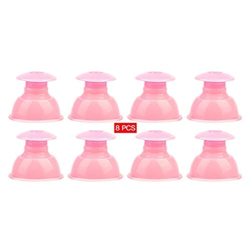 制限するキャリッジ欠乏吸い玉 カッピング シリコン製 水洗いOK 繰り返し使える 55×35×48mm 8個セット ピンク