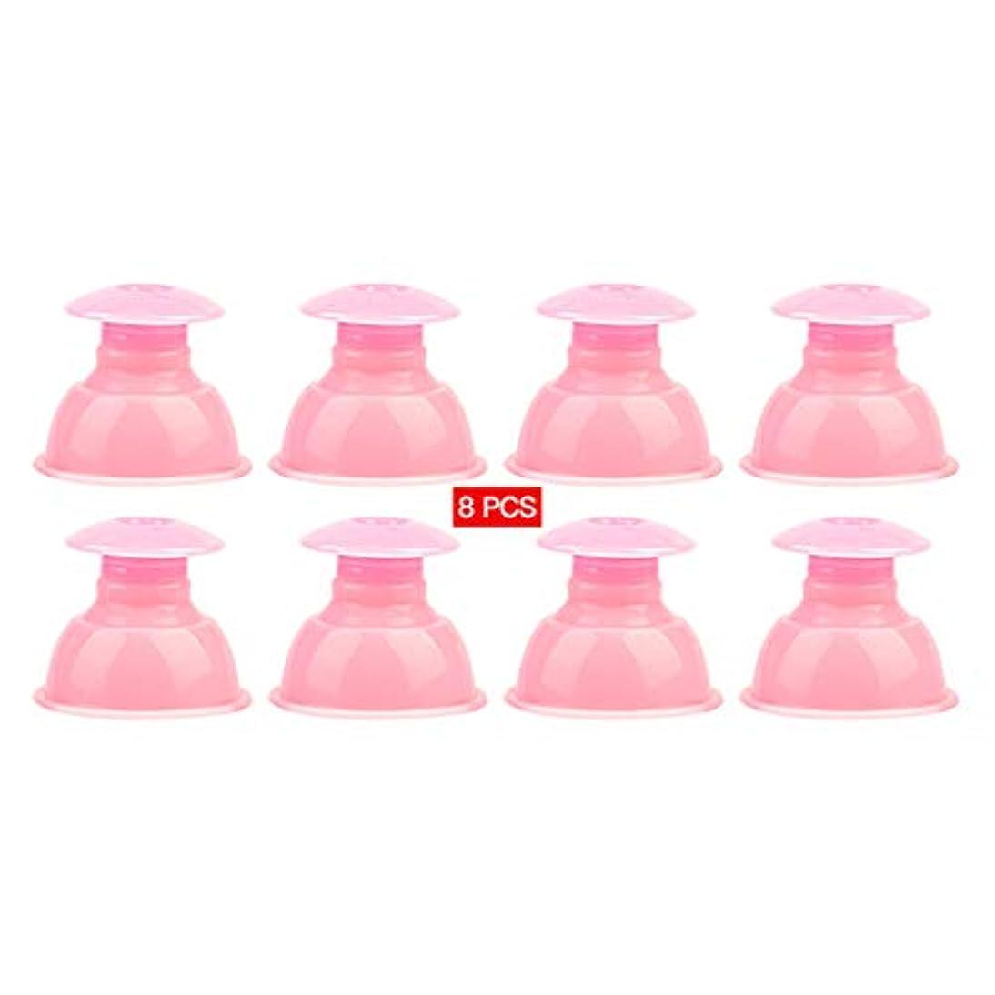 祭り球状記述する吸い玉 カッピング シリコン製 水洗いOK 繰り返し使える 55×35×48mm 8個セット ピンク
