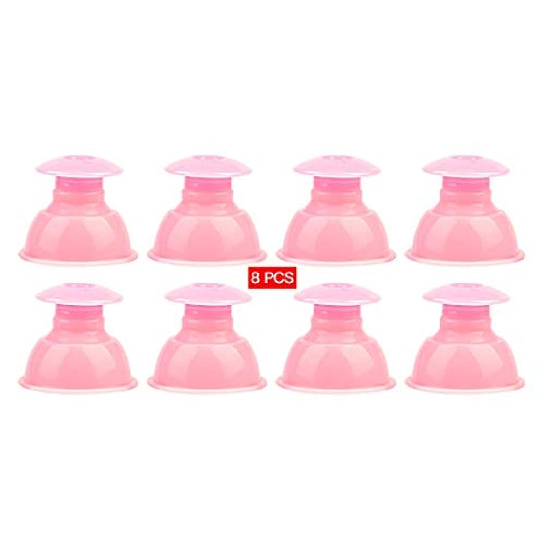 水を飲む見込み厚い吸い玉 カッピング シリコン製 水洗いOK 繰り返し使える 55×35×48mm 8個セット ピンク