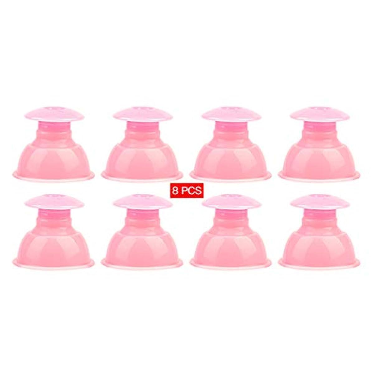 相互接続たとえ貧しい吸い玉 カッピング シリコン製 水洗いOK 繰り返し使える 55×35×48mm 8個セット ピンク
