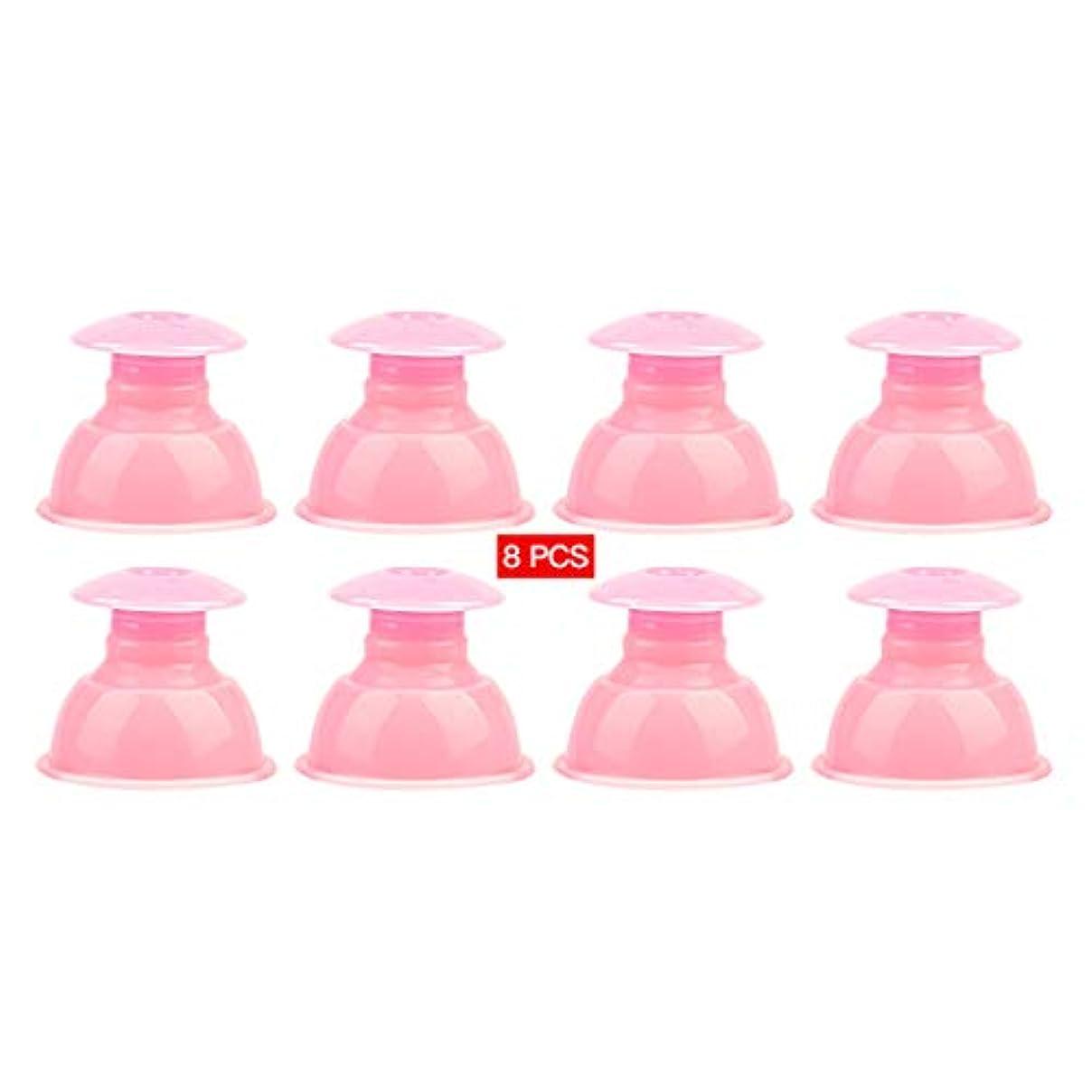見て補体倍増吸い玉 カッピング シリコン製 水洗いOK 繰り返し使える 55×35×48mm 8個セット ピンク