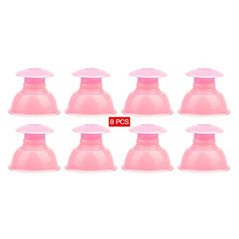 懐マディソンアルファベット順吸い玉 カッピング シリコン製 水洗いOK 繰り返し使える 55×35×48mm 8個セット ピンク
