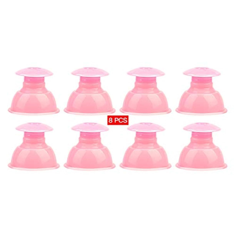 進捗強調ドキドキ吸い玉 カッピング シリコン製 水洗いOK 繰り返し使える 55×35×48mm 8個セット ピンク
