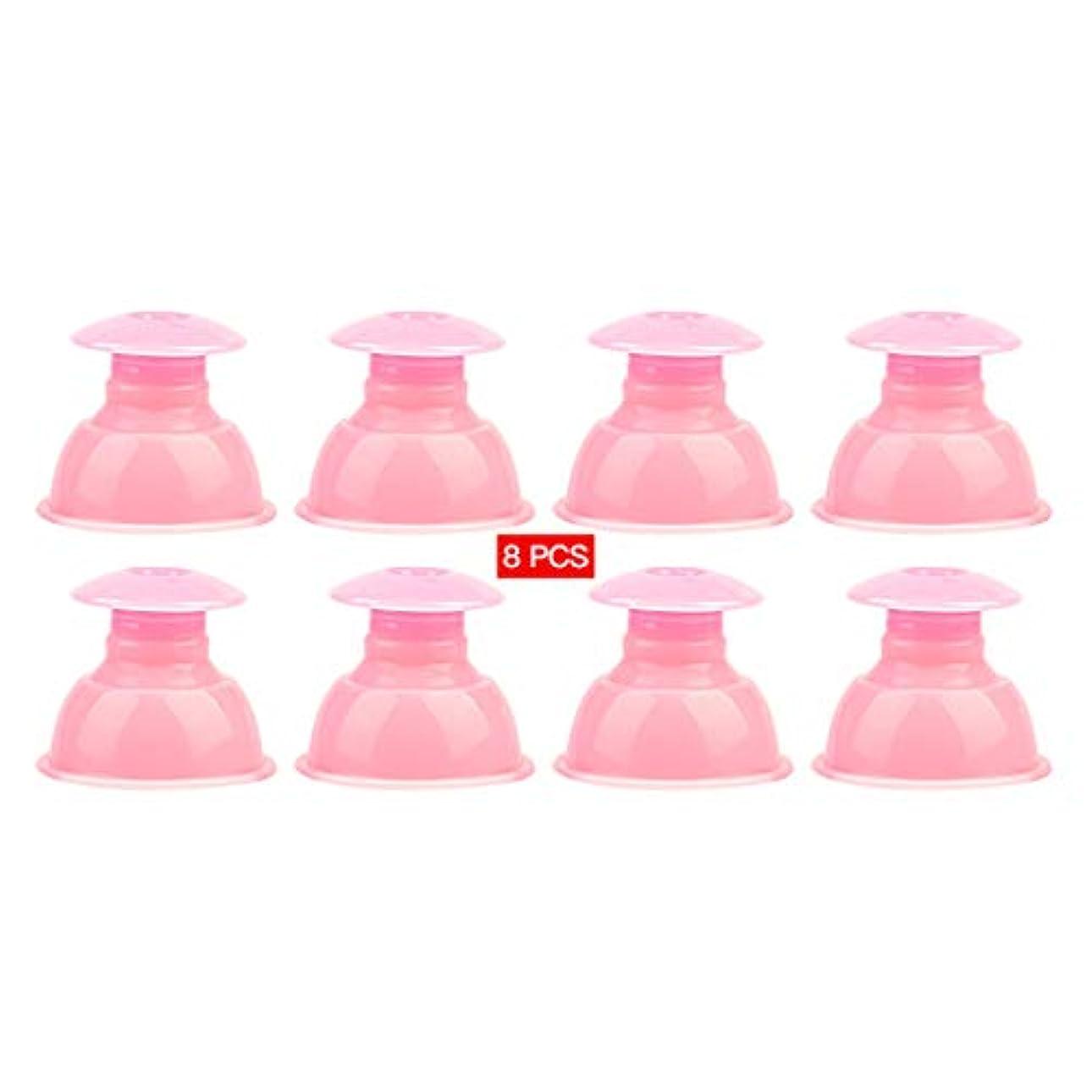 非難信じるパイプ吸い玉 カッピング シリコン製 水洗いOK 繰り返し使える 55×35×48mm 8個セット ピンク