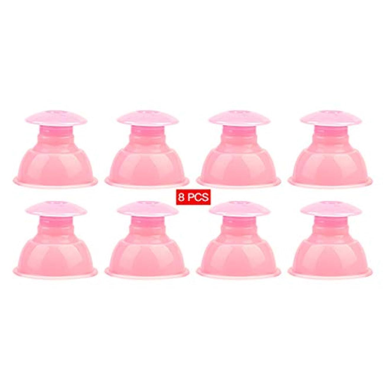 しみ貫通吸い玉 カッピング シリコン製 水洗いOK 繰り返し使える 55×35×48mm 8個セット ピンク