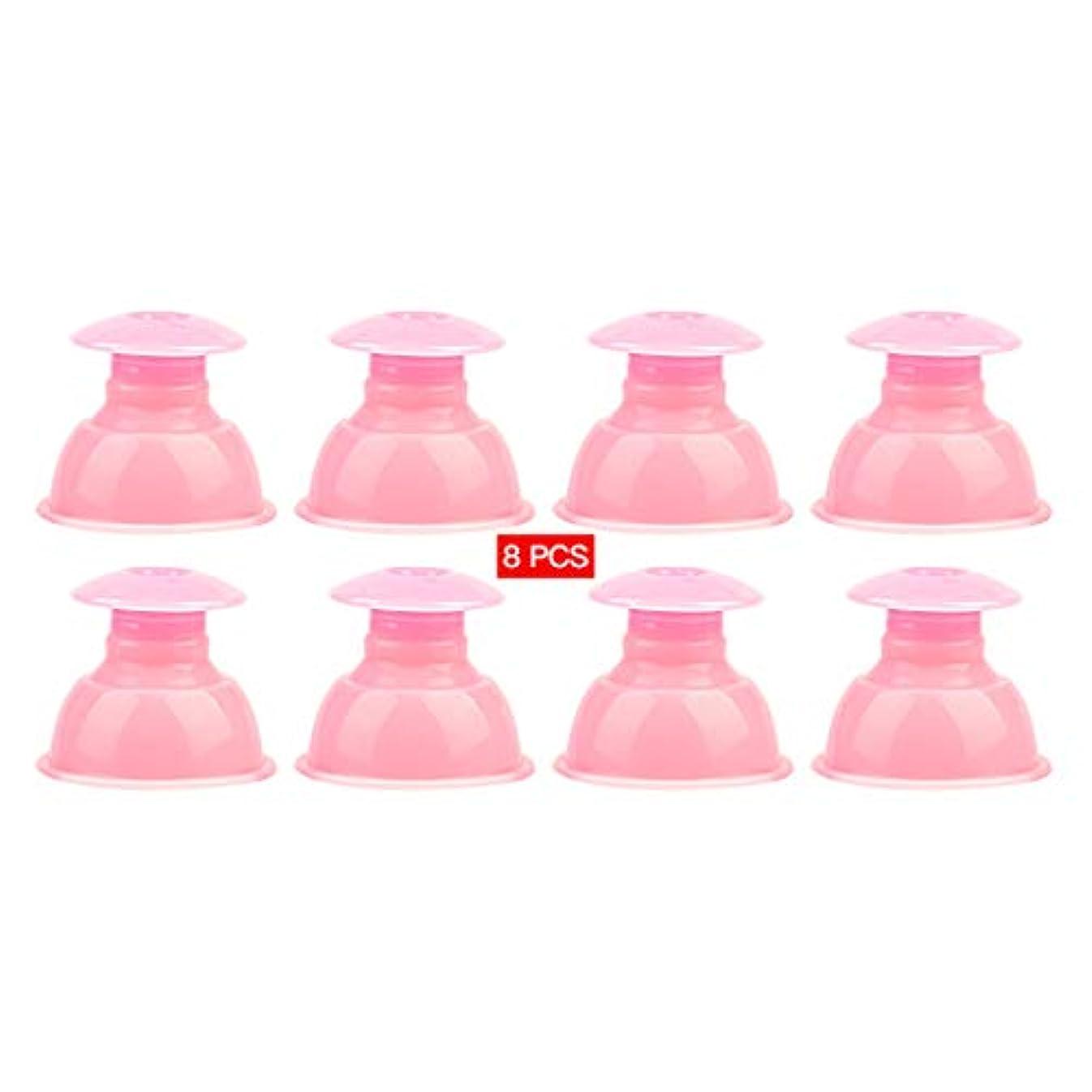良心的自治的ドキュメンタリー吸い玉 カッピング シリコン製 水洗いOK 繰り返し使える 55×35×48mm 8個セット ピンク