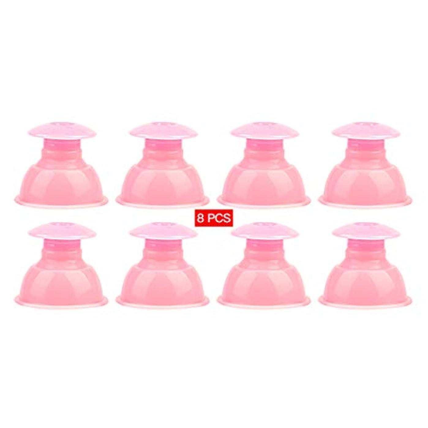 どれでもアレキサンダーグラハムベル仕事吸い玉 カッピング シリコン製 水洗いOK 繰り返し使える 55×35×48mm 8個セット ピンク