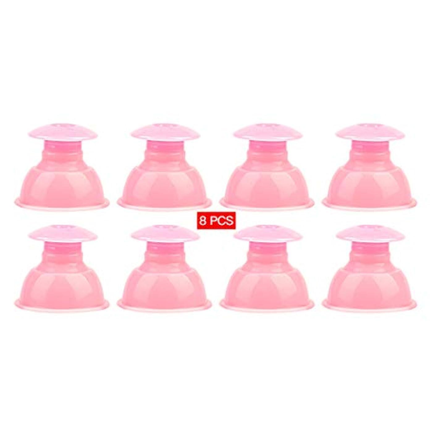 隠すパートナー輝く吸い玉 カッピング シリコン製 水洗いOK 繰り返し使える 55×35×48mm 8個セット ピンク