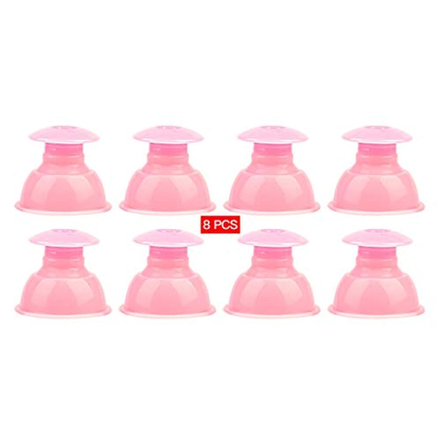 盲信喜ぶ正気吸い玉 カッピング シリコン製 水洗いOK 繰り返し使える 55×35×48mm 8個セット ピンク