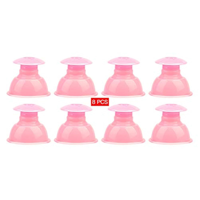 価格広々異なる吸い玉 カッピング シリコン製 水洗いOK 繰り返し使える 55×35×48mm 8個セット ピンク