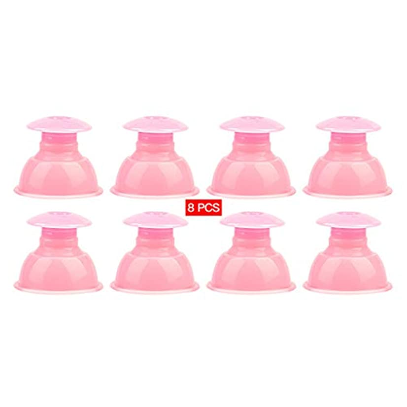 揃える増加するマント吸い玉 カッピング シリコン製 水洗いOK 繰り返し使える 55×35×48mm 8個セット ピンク