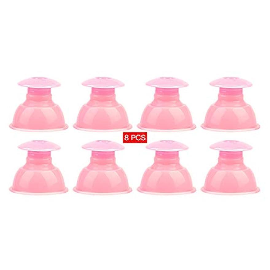 小競り合い名声酸度吸い玉 カッピング シリコン製 水洗いOK 繰り返し使える 55×35×48mm 8個セット ピンク