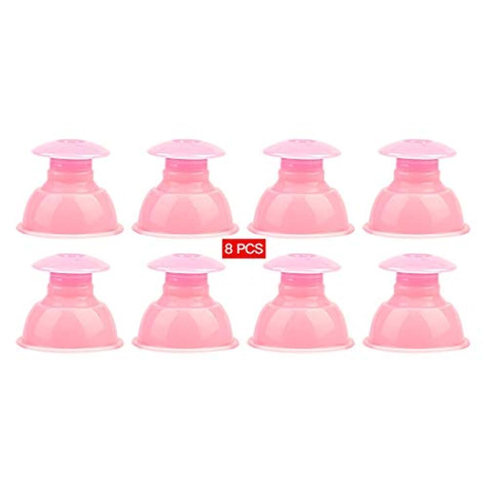 熱意アレルギー平行吸い玉 カッピング シリコン製 水洗いOK 繰り返し使える 55×35×48mm 8個セット ピンク