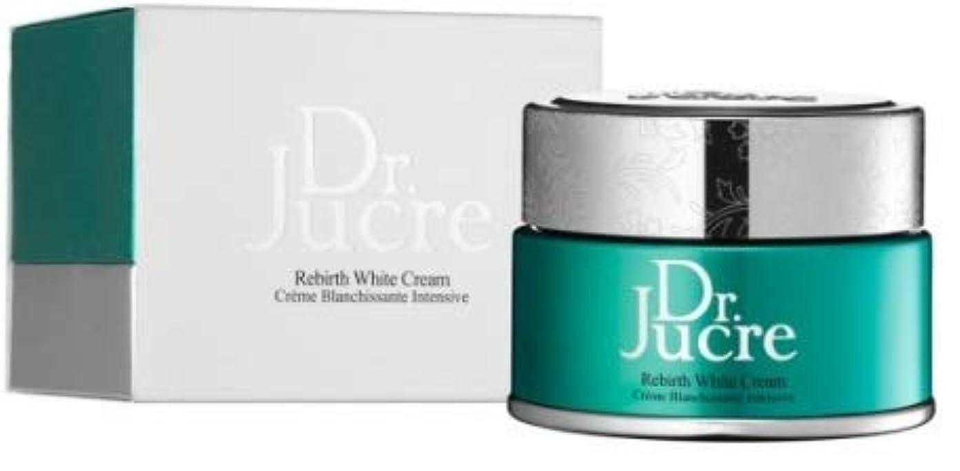 村癌痛みドクタージュクル ホワイトクリーム【Dr.Jucre White Cream】50ml ゴールド10mg(金 着色料)含有 ヒト幹細胞化粧品 ヒト幹細胞培養液5% クリーム