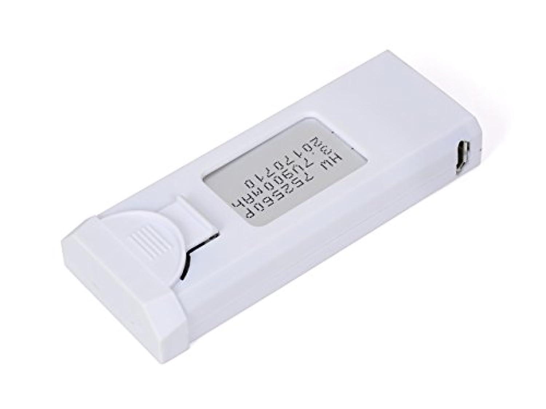 ジーフォース LiPoバッテリー 白 3.7V900mAh エスパーダ用 GB108 [日本正規品]