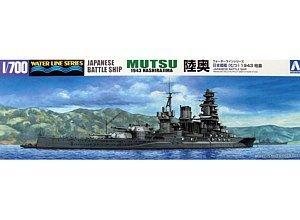 1/700 ウォーターライン 日本海軍戦艦 陸奥 1943 柱島