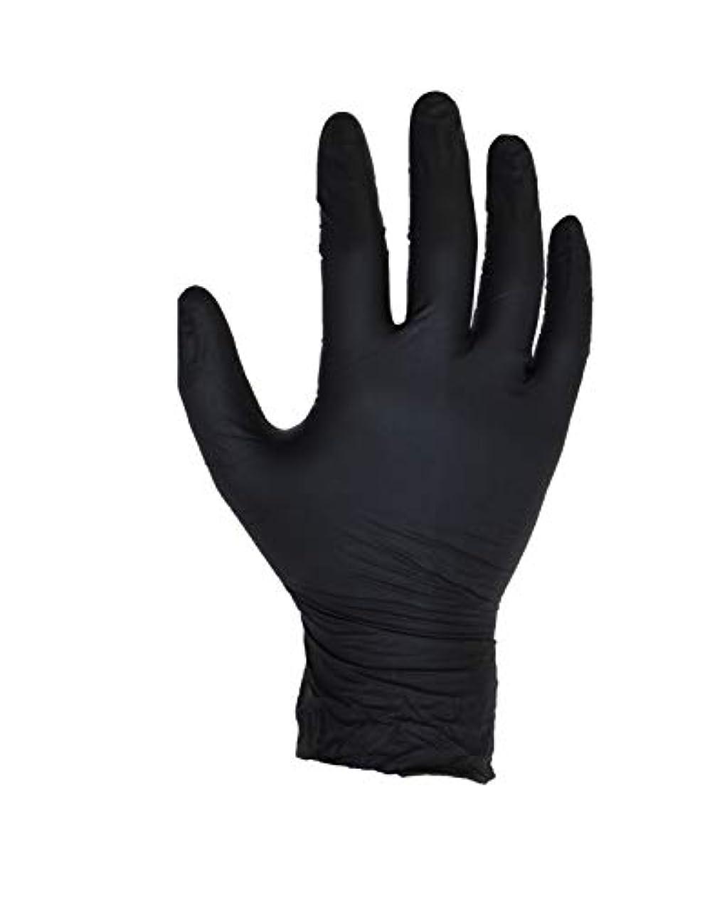完璧なキャプテン官僚100個入りブラックニトリル手袋 - サイズS - ASPRO - パウダーフリー - 使い捨て - ラテックスフリー - AQL 1.5(サイズS - 小、黒)