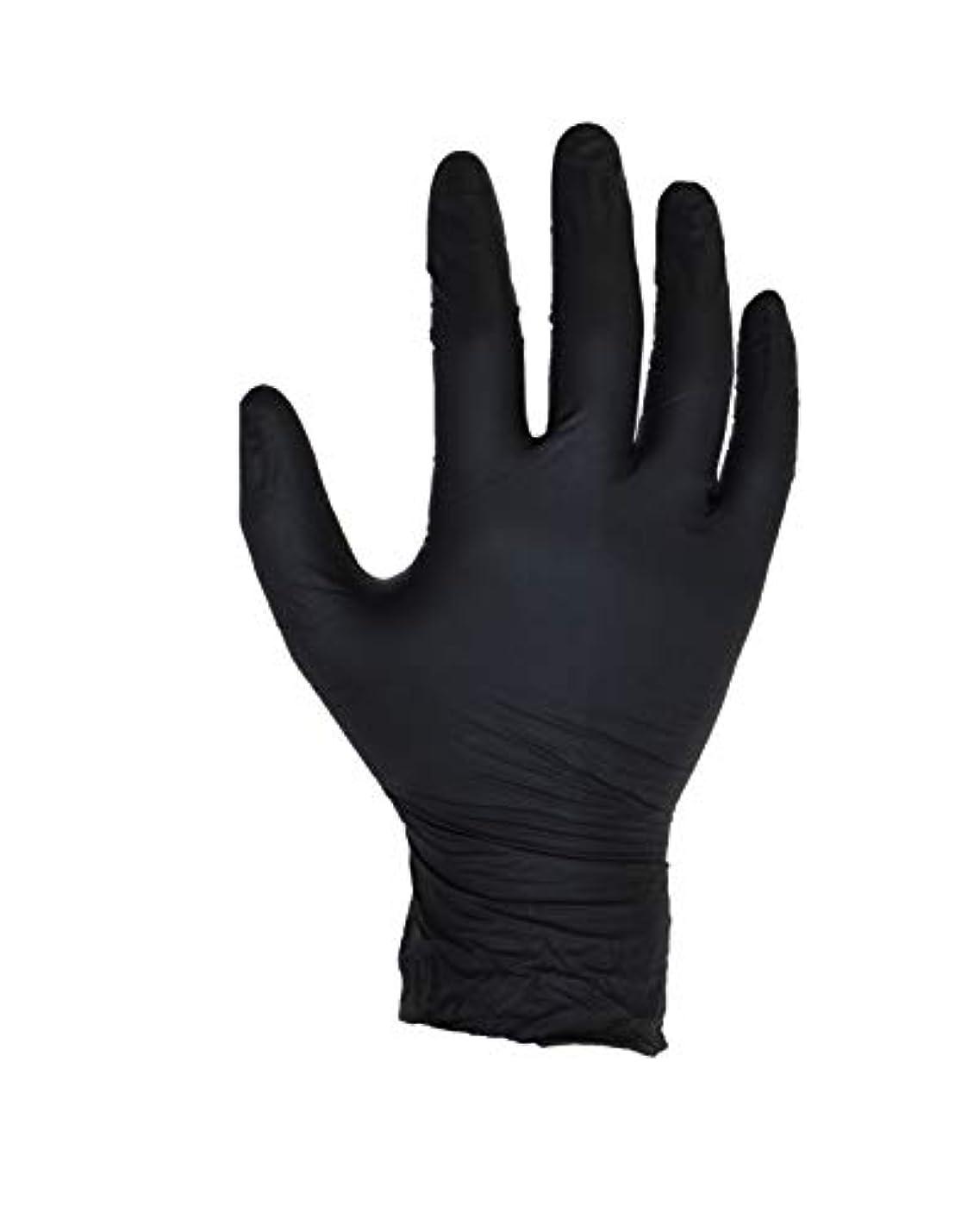 ほこりっぽい打ち上げる影響を受けやすいです100個入りブラックニトリル手袋 - SIZE XL - ASPRO製 - パウダーフリー - 使い捨て - ラテックスフリー - AQL 1.5(SIZE XL -X L、BLACK)
