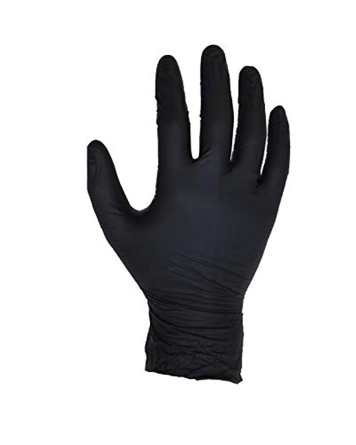 軌道ウッズスコットランド人100個入りブラックニトリル手袋 - SIZE XL - ASPRO製 - パウダーフリー - 使い捨て - ラテックスフリー - AQL 1.5(SIZE XL -X L、BLACK)