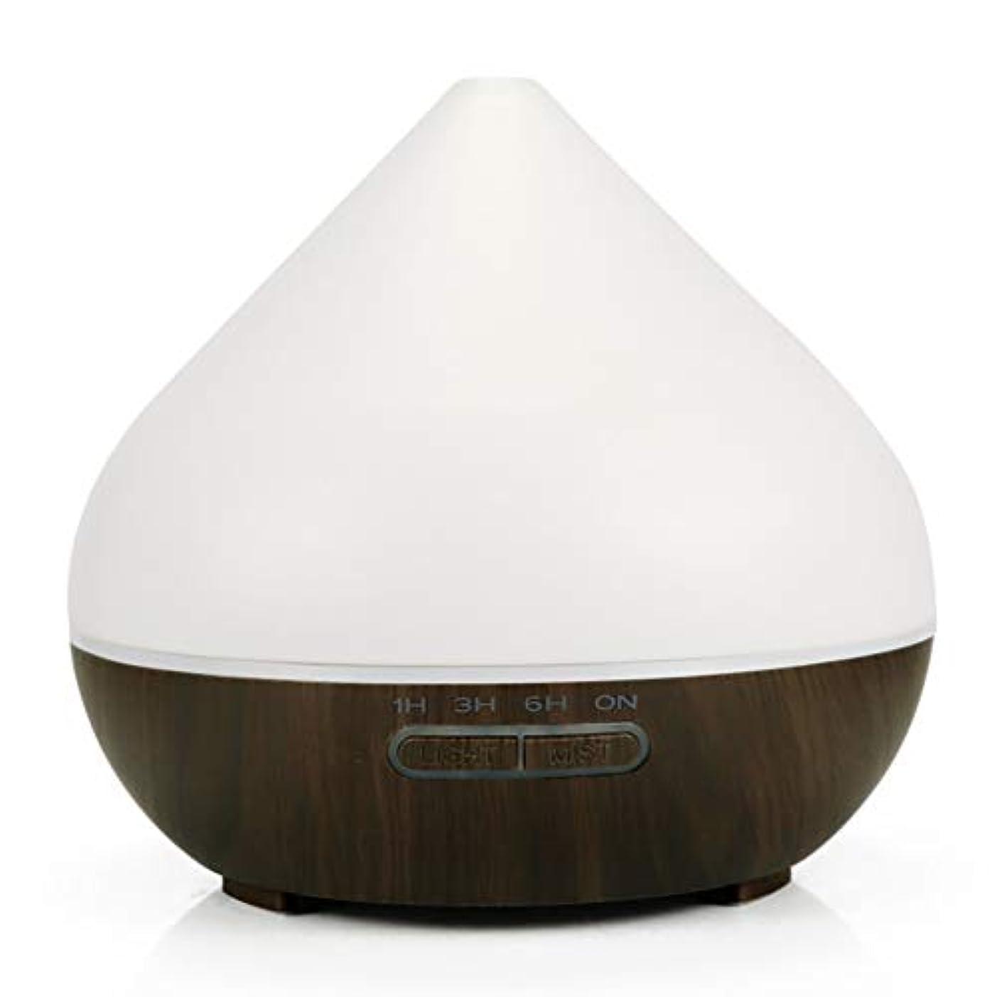 ロイヤリティ落ち込んでいるアクチュエータ超音波アロマセラピー香りの良い加湿器、300mlアロマセラピーエッセンシャルオイルディフューザー、寝室用の7つのLEDライトカラー、ホーム、オフィス,darkbase