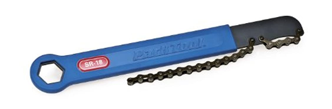 メタン拳発動機Park Tool 4001645?Chain for 1?1/8?Gap, 4001646 by Park Tool