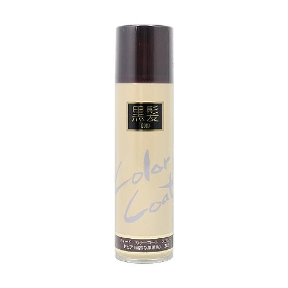 公ステッチ湿気の多いFORD カラーコート 黒髪ゴールド (セピア) 202