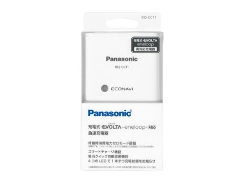 Panasonic 充電式電池専用急速充電器 単3形・単4形 BQ-CC11